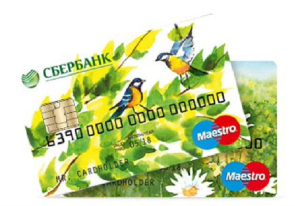 Это изображение настоящей, официальной пенсионной карты Сбербанка «социальная» Master Card Maestro.