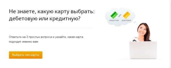 Тест на портале.