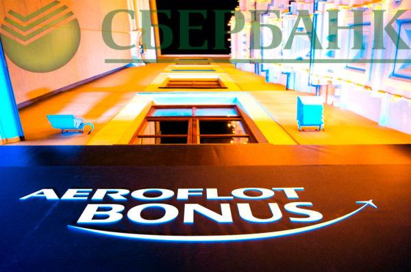 Банковские карты участвуют в партнерской программе