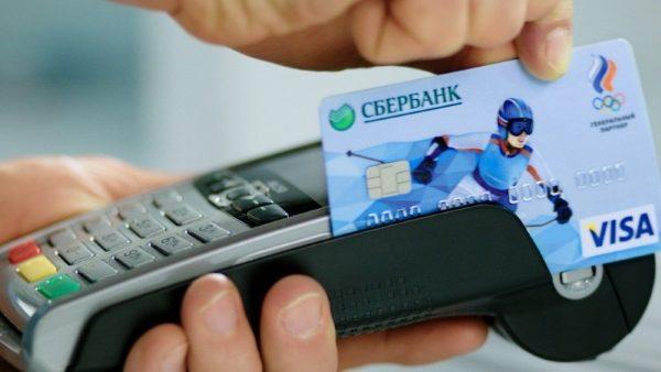 Оплата кредиткой в магазине