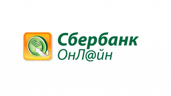 Сбербанк Оналйн - удобный сервис для постоянного мониторинга статуса текущих кредитов