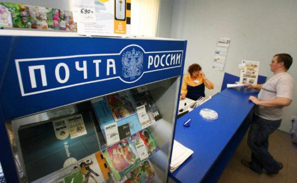 Почта России оказывает услуги по перечислению наличных средств на карты Сбербанка.