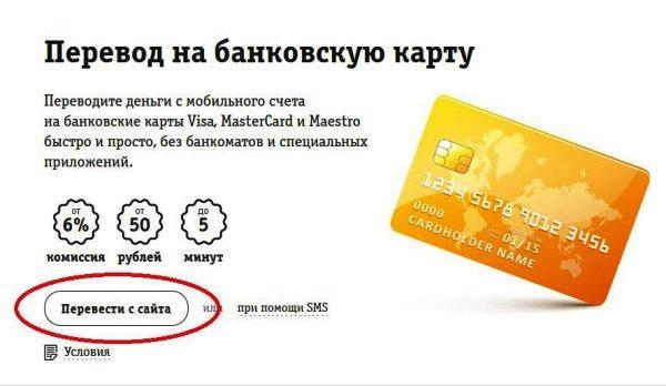 купить золото в кредит в интернет