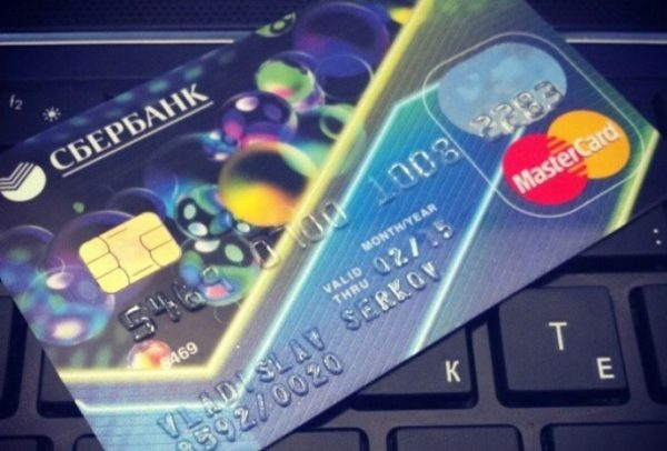 Первоначально лимит кредита не превысит 10-15 тыс ру.