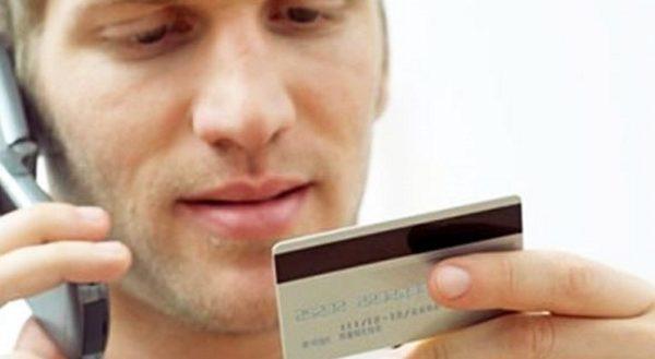 Узнать остаток на банковском счете по телефону