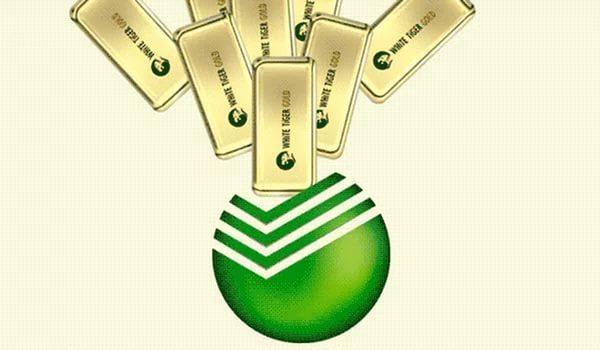 На депозитных счетах можно размещать средства в рублях евро и долларах.