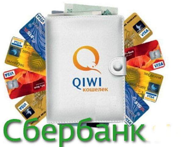 Киви - доступный элктронный кошелек, который регистрируется за пару минут.