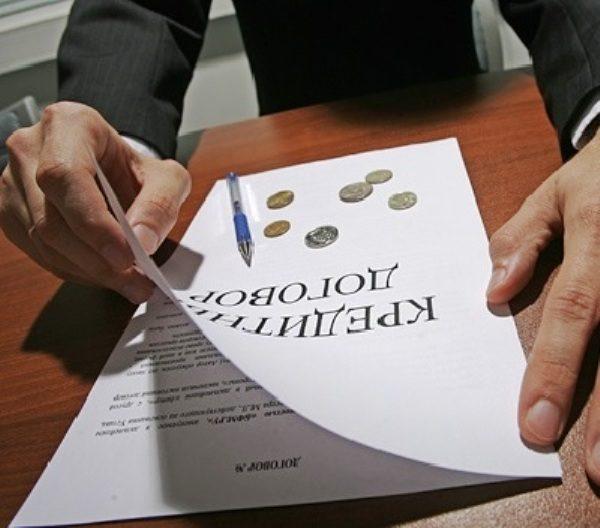 Подпись поручителя в договоре.