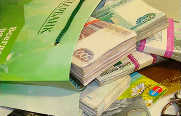 Обзор продуктов Сбербанка по вкладам физлиц.