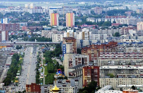Вид на город.
