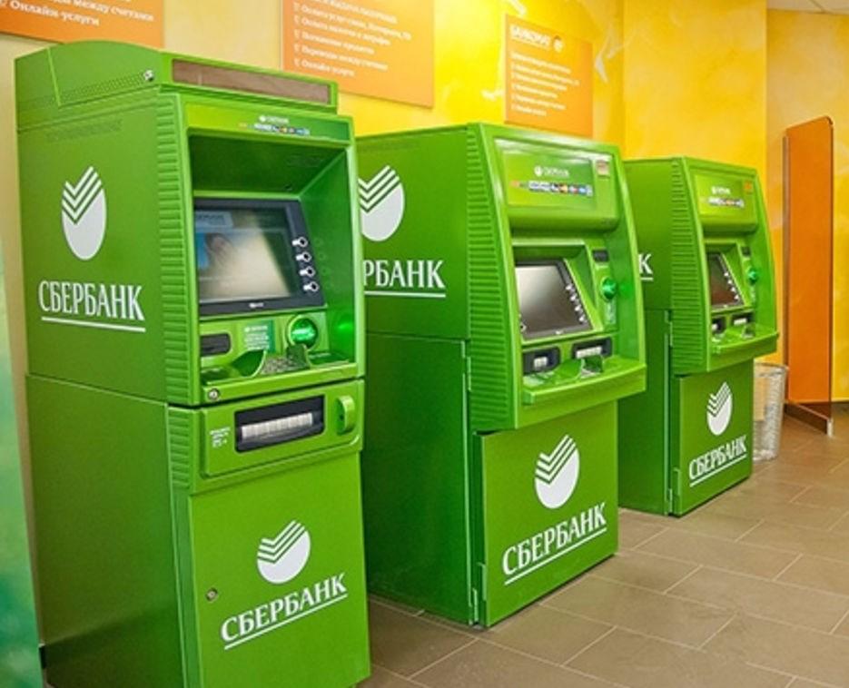 Обналичивание через банкомат.