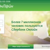 Инетрнет банкинг - ваш лучший помощник по финансовым вопросам